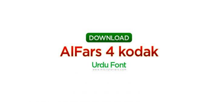 AlFars 4 kodak
