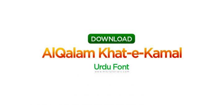 AlQalam Khat-e-Kamal