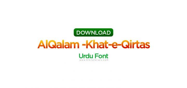AlQalam -Khat-e-Qirtas