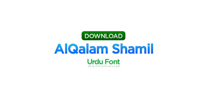 AlQalam Shamil font