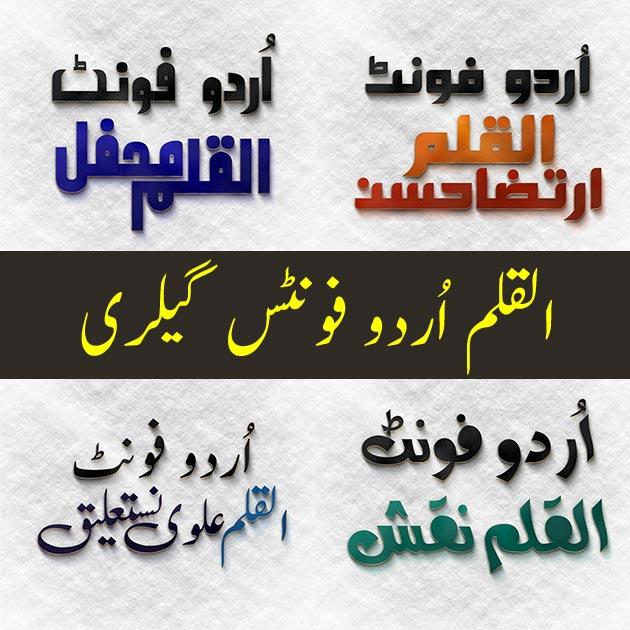 Alqalam Fonts