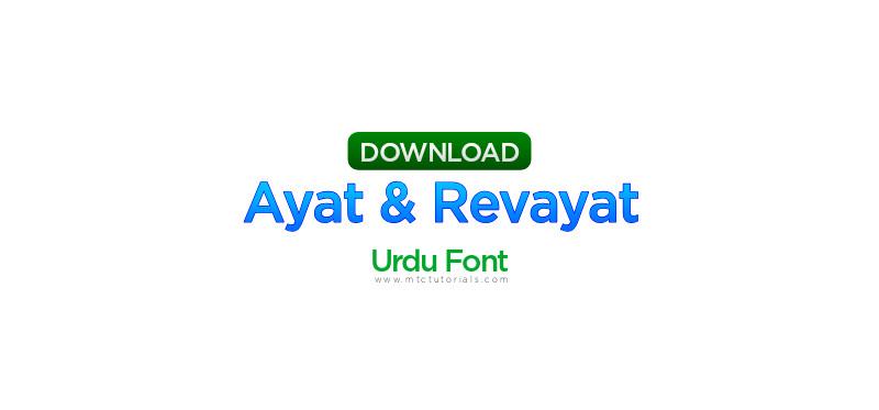 Ayat & Revayat