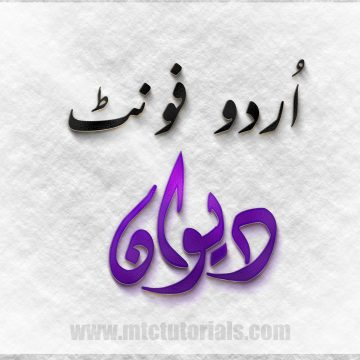 Download Diwan urdu font - MTC TUTORIALS