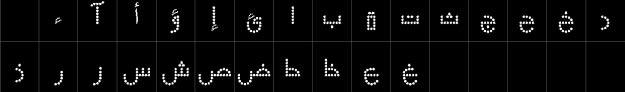 Download Ibteda Unicode font