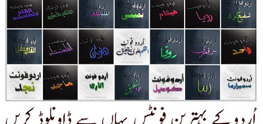 download all urdu fonts