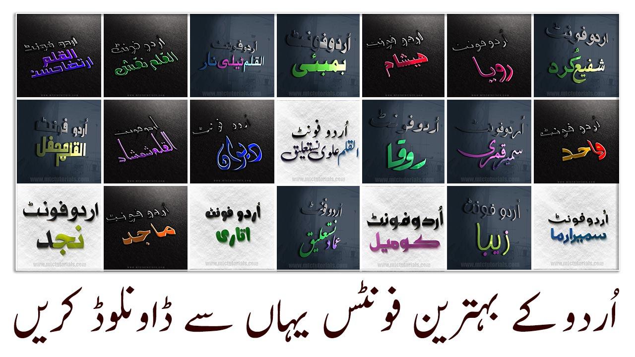 download all urdu fonts