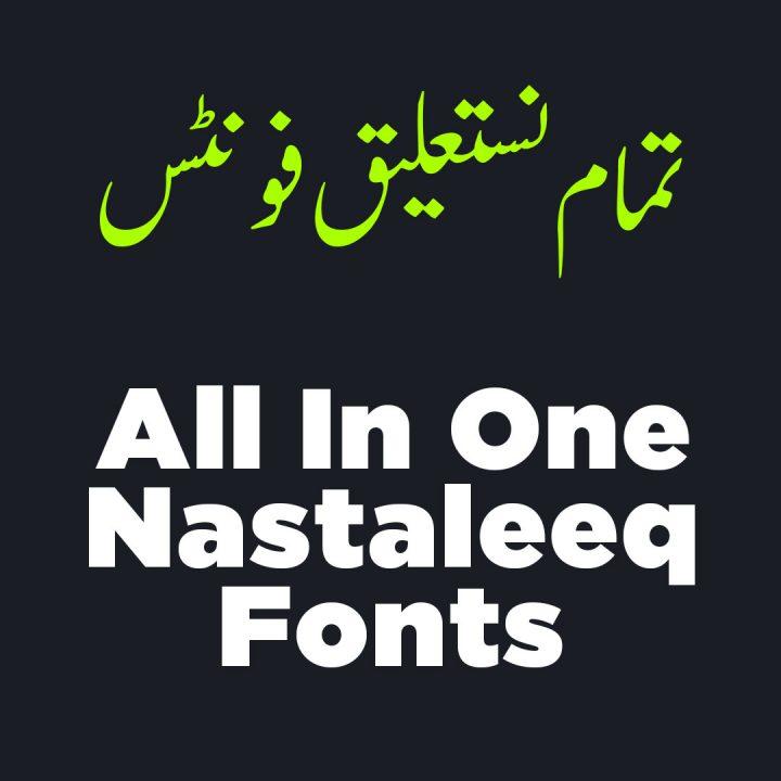 Download all Nastaleeq Urdu Fonts
