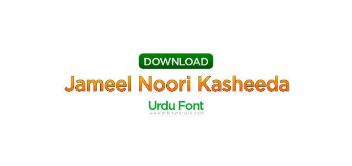 Jameel Noori Kasheeda