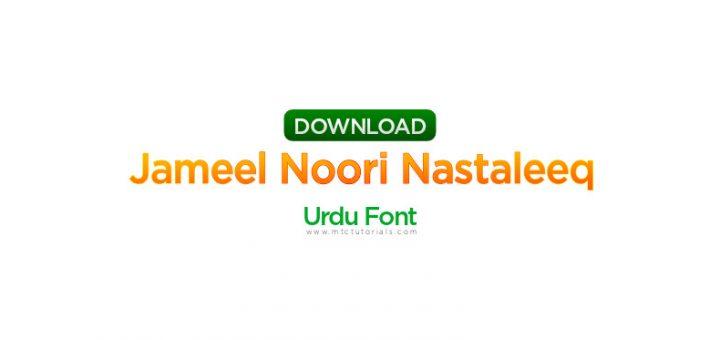 Jameel Noori Nastaleeq urdu font