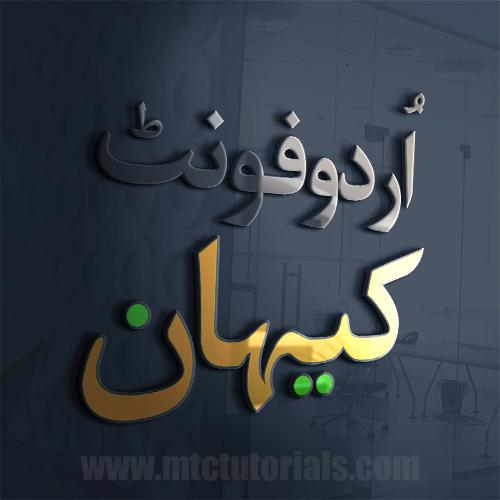 Kayhan urdu font mtc
