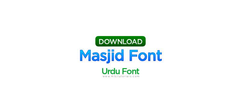 Masjid urdu font