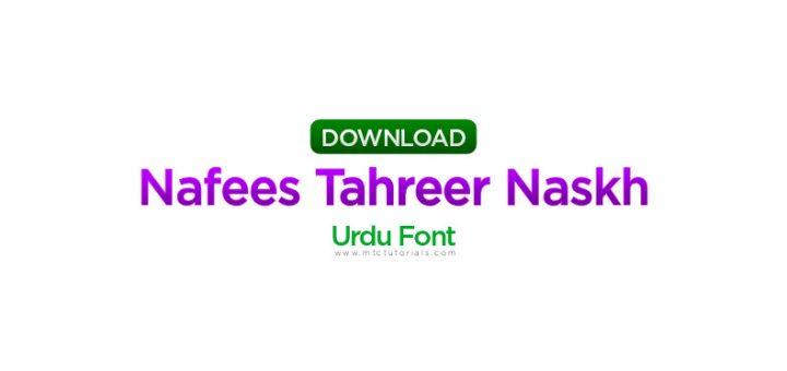 Nafees Tahreer Naskh