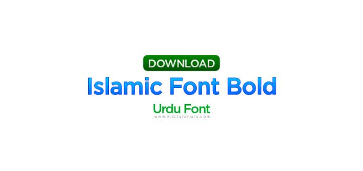 PDMS Islamic Font Bold