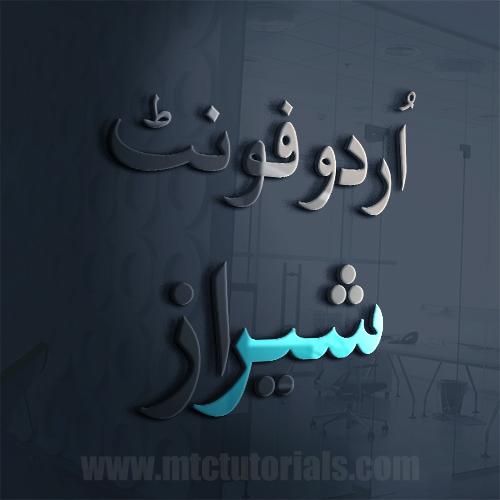 Download SHERAZ urdu font mtc - MTC TUTORIALS