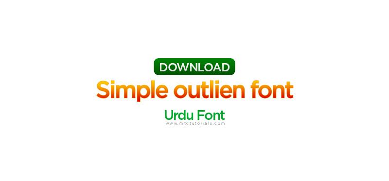 Simple outlien font