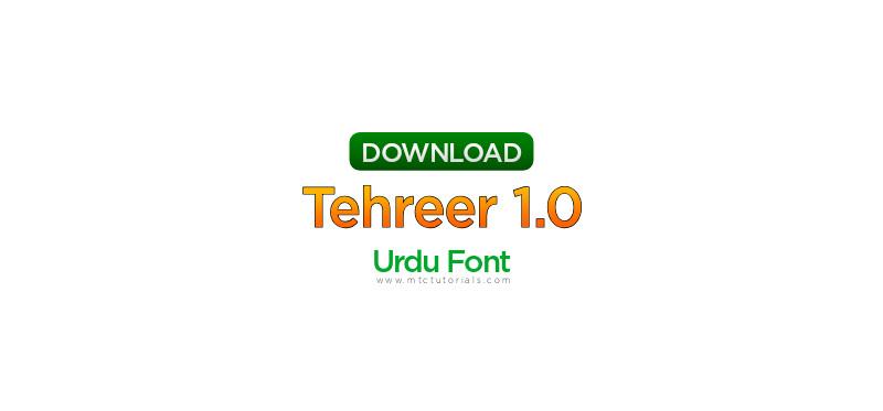 Tehreer 1.0
