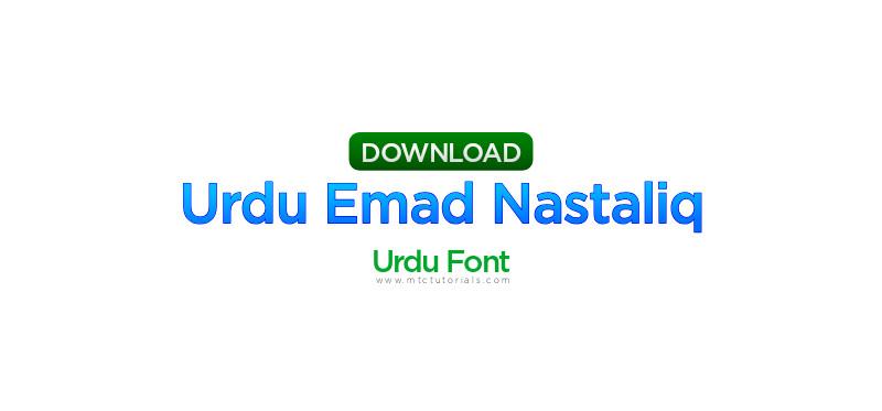 Urdu Emad Nastaliq