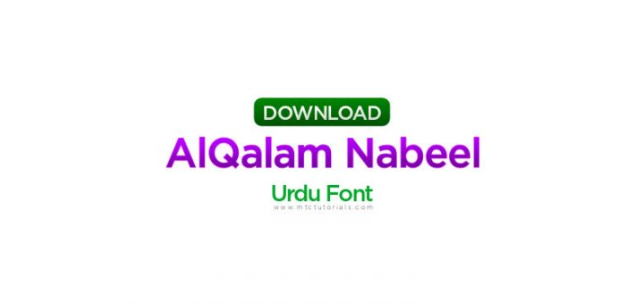 alqalam Nabeel urdu font