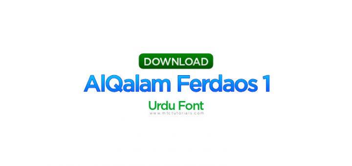 alqalam ferdaos 1 regular 1 font