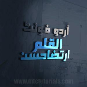 alqalam irtaza hassan urdu font mtc