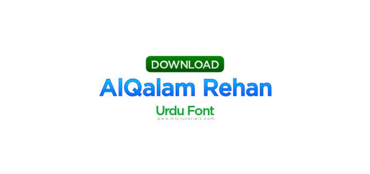 alqalam rehan regular 1
