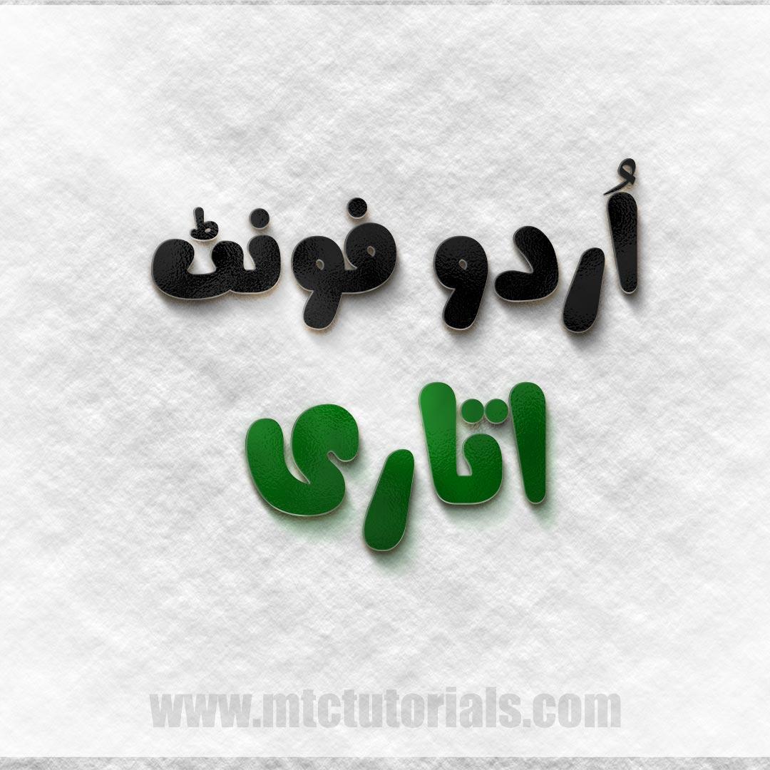 attari sols urdu font mtc
