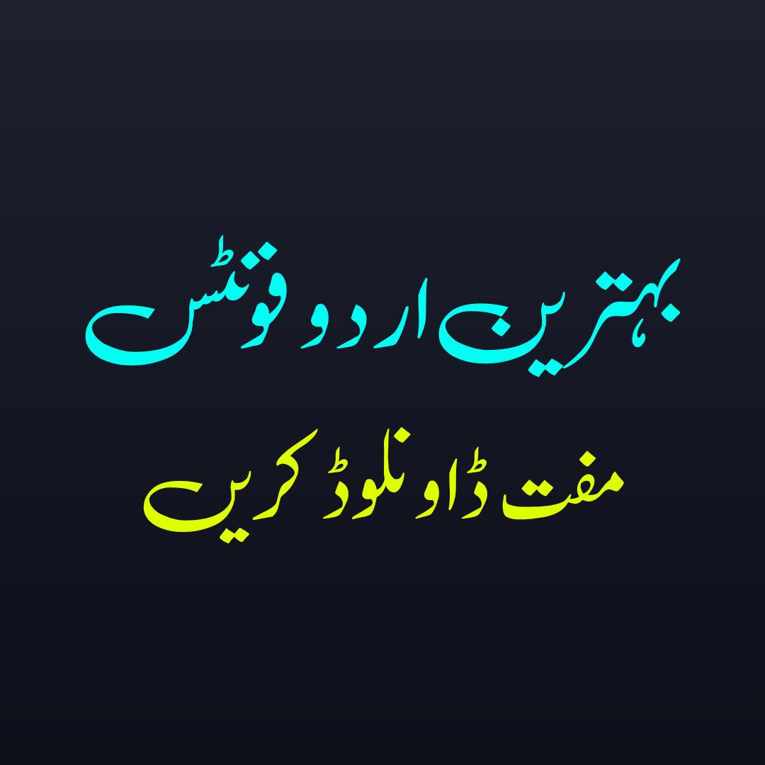 best best urdu fonts Download 2020