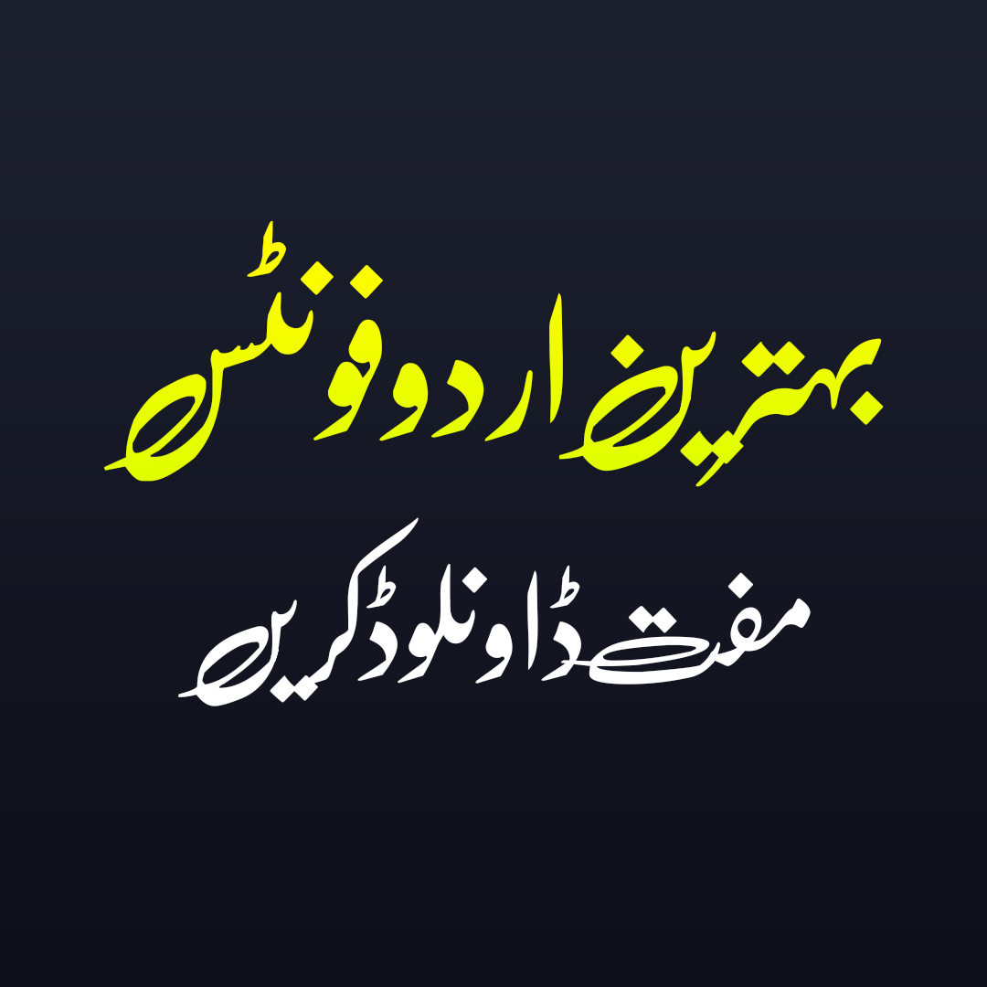 best urdu fonts free download