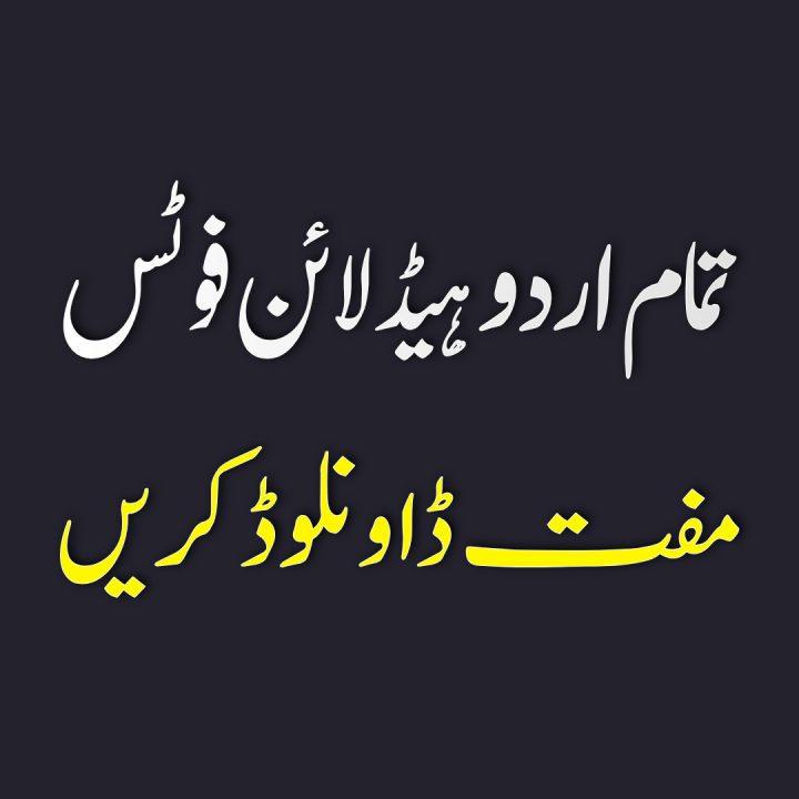 download urdu Headline fonts free