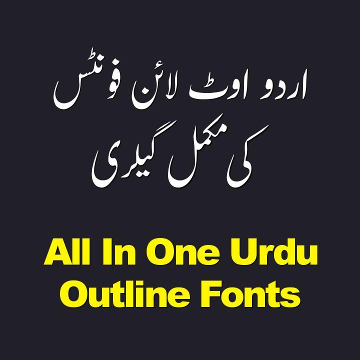 download urdu outline free fonts