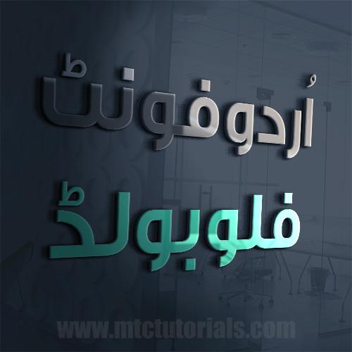 flow bold urdu font download