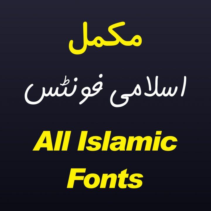 Download Islamic Fonts free