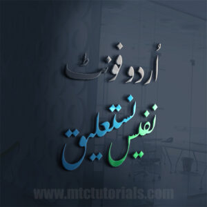 nafees nastaleq urdu font download