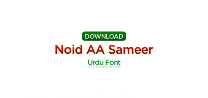 noid AA Sameer