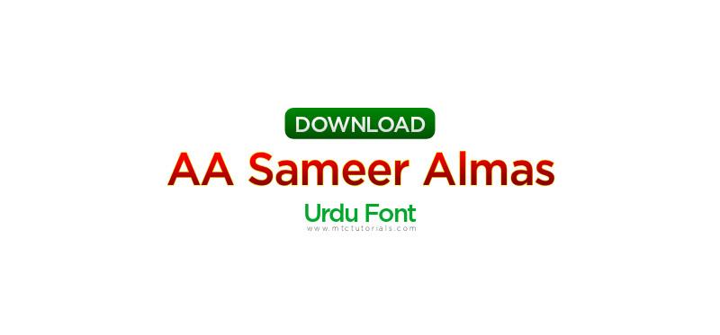 noid AA Sameer Almas