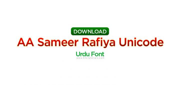 noid AA Sameer Rafiya Unicode