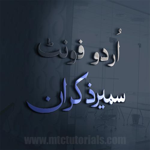 sameer zikran urdu font mtc